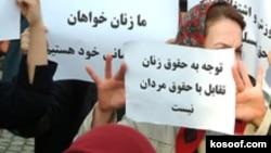 تعداد زنان بازداشتی هم اکنون، 29 نفر است.
