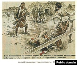 Антибольшевистская пропаганда периода гражданской войны. Белые считали красных латышских стрелков одними из главных и самых упорных противников
