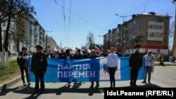 Фото с шествия