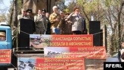 Совет әскері қатарында Ауғанстанда соғысқа қатысқандардың митингі. Алматы, 24 сәуір 2010 жыл. (Көрнекі сурет)