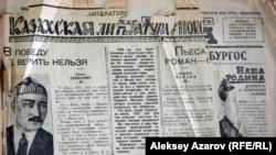 Едва сохранившаяся литературная страница первого номера газеты «Социалистическая Алма-Ата» за 1937 год.