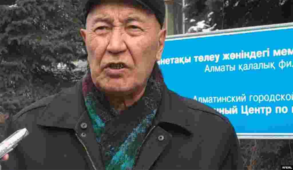 Казахстан. 28 февраля – 4 марта 2011 года. #14