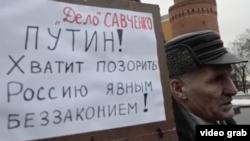 Пенсионер Александр Сергеев