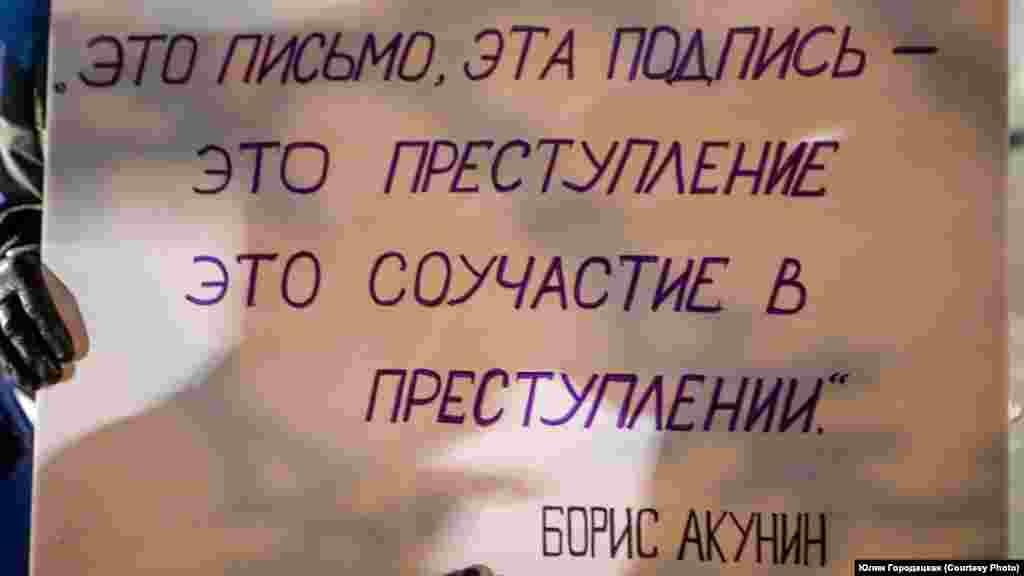В комментарииКрымской редакции Азаттыка Городецкаярассказала, что организаторы мероприятия так и не вышли к протестующим и не отреагировали на пикет.