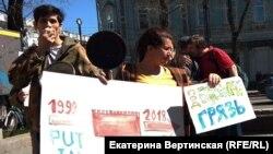 """""""Монстрация"""" в Иркутске, 1 мая 2018 г."""