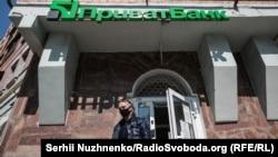 Відділення «Приватбанку» в Києві