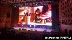 """На экране проект """"Татарская кукла"""" — победитель в номинации """"Лучший IT и бизнес-проект с национальным элементом"""""""