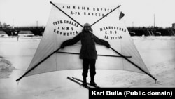 Considered Russia's first photojournalist, Karl Bulla created a vivid record of St. Petersburg on the brink of revolution, then left for an island on the Baltic Sea.