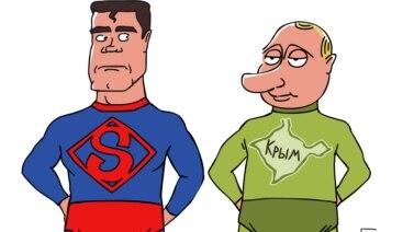 Карикатура Сергій Йолкіна