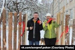 Торжественное открытие забора. Фото предоставлено Псковским областным советом профсоюзов