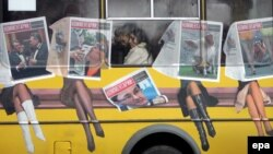 Выходные дни жители Украины опять проведут без премьера