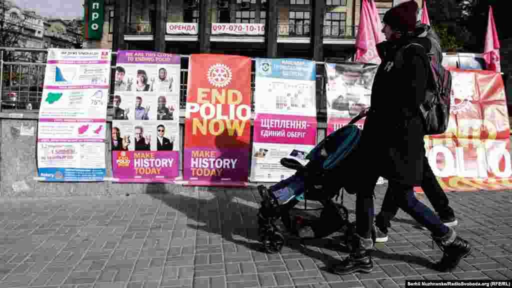 Всесвітній день боротьби з поліомієлітом припав на 24 жовтня. Дата приурочена до дня народження Джонаса Солка – американського епідеміолога та вірусолога, який розробив протягом 1952–1955 років інактивовану вакцину проти поліомієліту