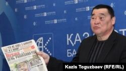 """Журналист, """"Журналистер қауіп-қатерде"""" қорының жетекшісі Рамазан Есіргепов."""