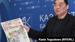 """Рамазан Есергепов, руководитель прессозащитной организации """"Журналисты в беде"""". Алматы, 14 апреля 2014 года."""