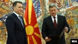 Джорґе Іванов (п) і Никола Ґруєвський