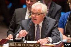 Представитель России в ООН Виталий Чуркин