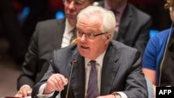 Постійний представник Росії при ООН Віталій Чуркін