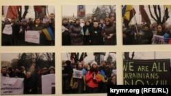 Avropa elçileri 2014 senesi mart ayında Qırımda çıqarğan fotoresimleriniñ taqdimi