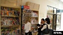 Если доставка дорого стоит, то доставлять прессу людям государство должно за свой счет, считают в Думе