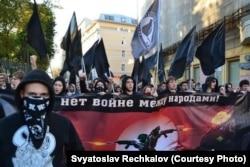 Анархисты на марше мира, Москва, 2014