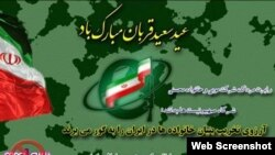 """Rupert Murdoch, the Moby company, the Mohseni family, and the Zionists partners should know that they will take the wish to destroy the structure of Iranian families with them to the grave,"" Iranian Cyber Army."
