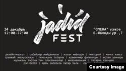 Jadidfest афишасы