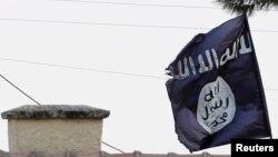 """""""Ислам мамлекети"""" экстремисттик тобунун желеги."""