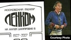Слово «жаль» — ключевое для ленкомовской версии гоголевской «Женитьбы»