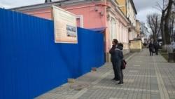 Что случилось с Крымским театром кукол   Доброе утро, Крым