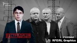 Бізнесмена Дмитра Крючкова екстрадували з Німеччини в Україну на запит Генпрокуратури