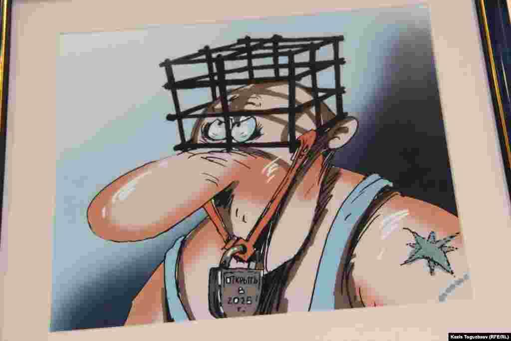 Алматылық суретші Ибрагим Кубеков салған карикатурада демократиялық емес режимдердегі БАҚ жағдайы бейнеленген.