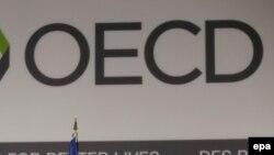 Организация по экономическому сотрудничеству и развитию (OECD)