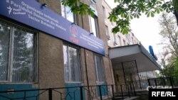 Офіс фірми Novastal prim розташований за тією адресою, що й районна організація «Демократичної партії Молдови»