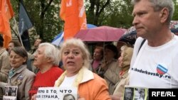 Ходорковскийны яклау чаралары шимбә көнне (аның туган көнендә) Русиянең берничә шәһрендә үтте