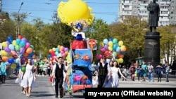 Урочистості в Євпаторії, 29 квітня 2017 року