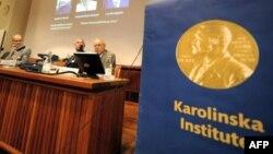 Нобелевская академия в Стокгольме объявляет лауреатов премии по медицине. Иллюстративное фото.