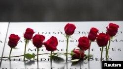 Memorijal nastradalima u napadu na Svetski trgovinski centar u Njujorku, 11. septembra