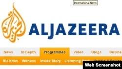 Логотопит телеканала «Аль-Джазира».