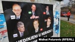 Poster u Sarajevu - ilustracija