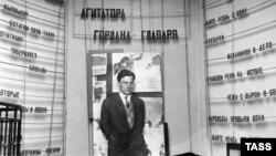 Поэт Владимир Маяковский, 1929 год