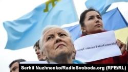 Акция в поддержку Меджлиса крымскотатарского народа в Киеве