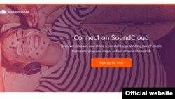 SoundCloud платформасы.