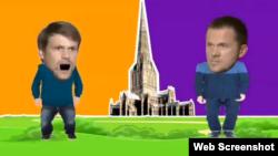 Скриншот из клипа Семена Слепакова