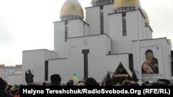 Похорон Юрія Вербицького, Львів 24 січня 2014 року