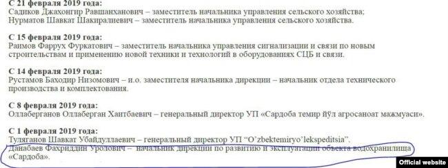 Фахриддин Данабоев Сардоба сув омбори раҳбарлигига 2019 йилнинг 1 февралида тайинланган.