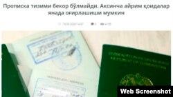Президент Шавкат Мирзияев подписал указ об упрощении системы прописки в Ташкенте и Ташкентской области 21 апреля 2020 года .