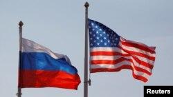 ԱՄՆ և Ռուսաստանի դրոշները, արխիվ