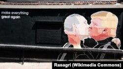 Ілюстраційне фото: в Литві кепкують із близькості поглядів Путіна і Трампа