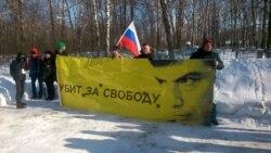 Время Свободы 27 февраля: Убийство у кремлевских стен