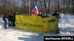 Акция в память о Борисе Немцове, иллюстративное фото